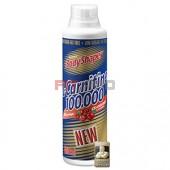 Weider Body Shaper L-Carnitine 100.000 500ml - najbezpečnejší spaľovač tukov posilňujúci zdravie